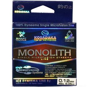 Купить Леска плетеная Kosadaka Monolith зимняя (Голубая) 45 м