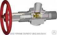 Вентиль угловой специальный ВУС-1-50-16