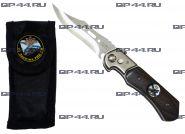 Нож выкидной 25 Дивизия РПК СН