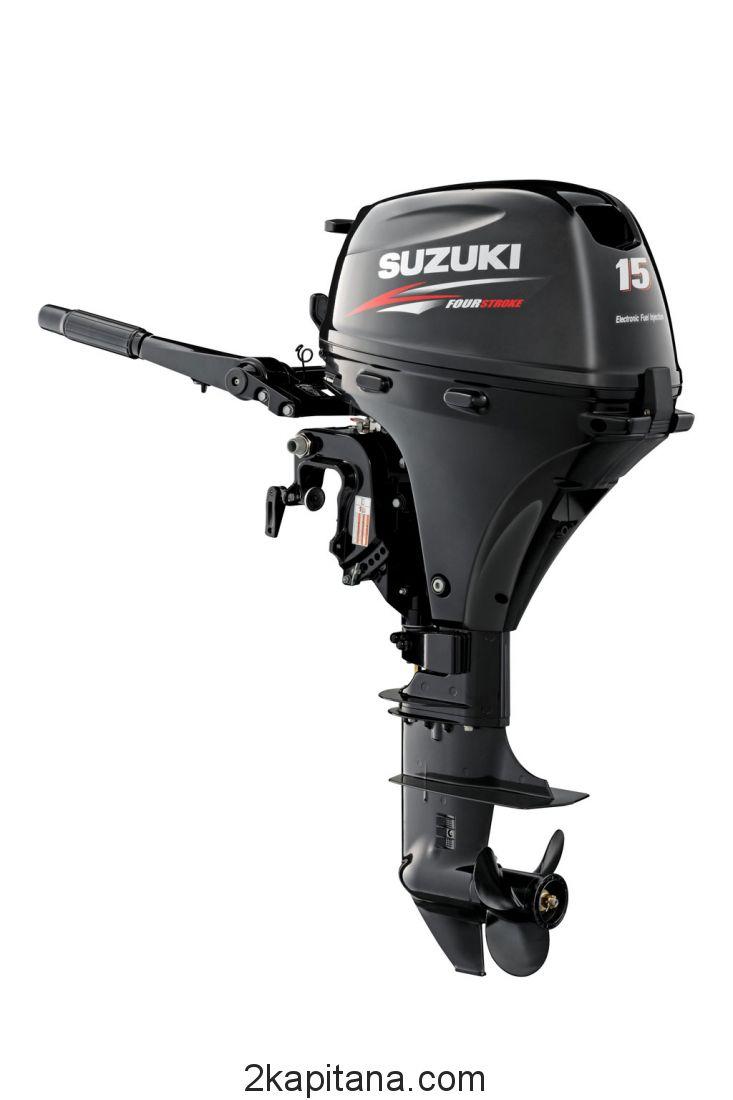 Лодочный мотор SUZUKI DF 15AES (Сузуки)