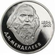 1 рубль 1984 150 лет со дня рождения химика Д.И. Менделеева Новодел