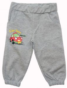 Теплые брюки для мальчика серые Турция Watch Me