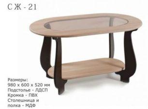 """Стол журнальный """"СЖ-21"""" (Бител)"""