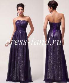 Фиолетовое вечернее платье с паетками