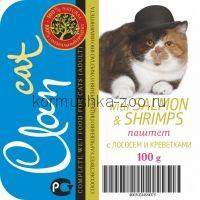 CLAN консервы д/кошек лосось/креветки паштет