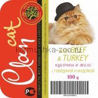 CLAN консервы д/кошек говядина/индейка кусочки в желе