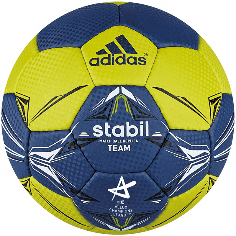 Гандбольный мяч Adidas Stabil Team a734ab9837b57