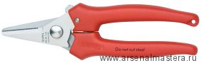 Ножницы комбинированные (КАБЕЛЕРЕЗ) KNIPEX 95 05 140