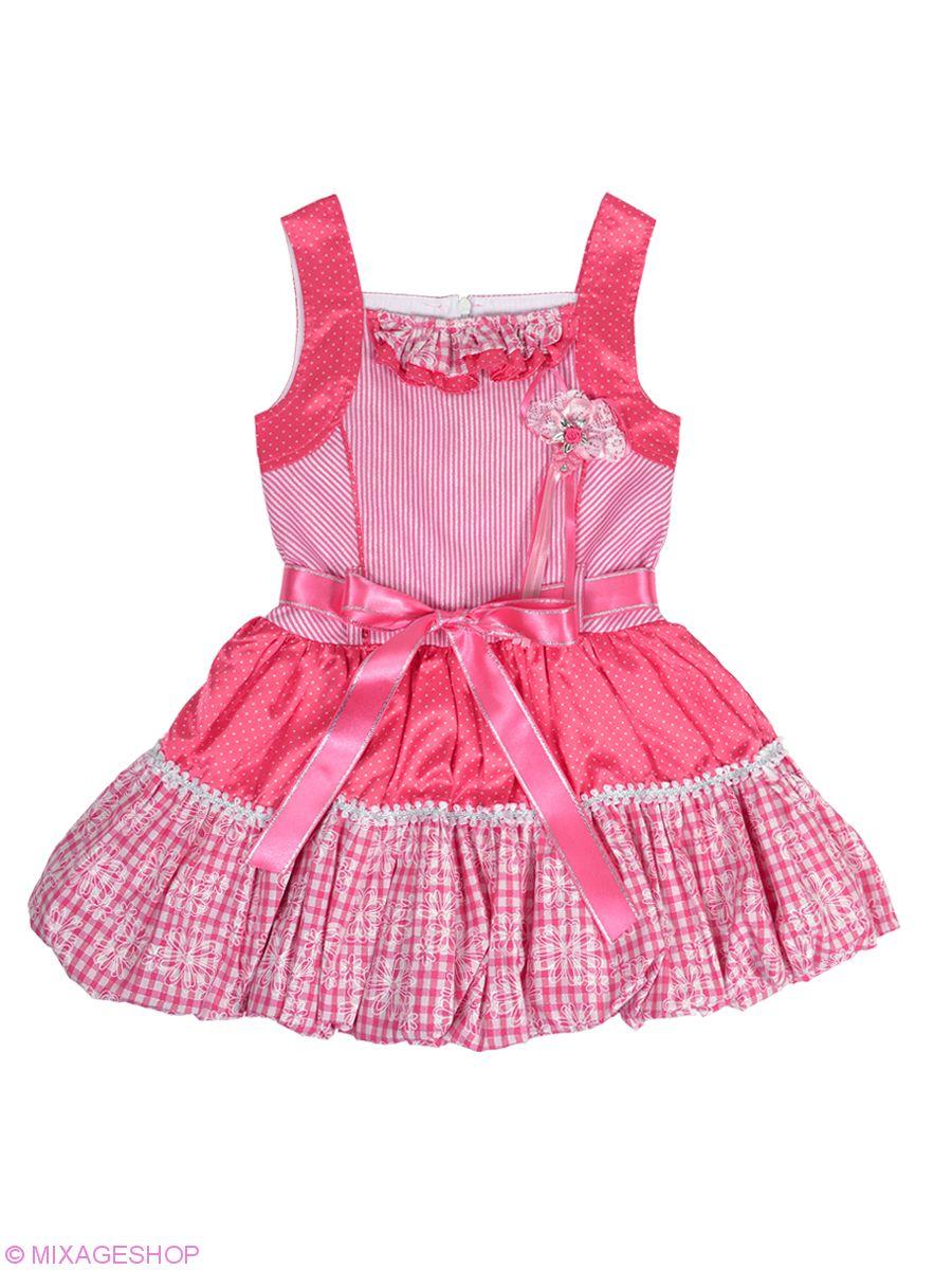 Яркое атласное платье с юбкой - баллон