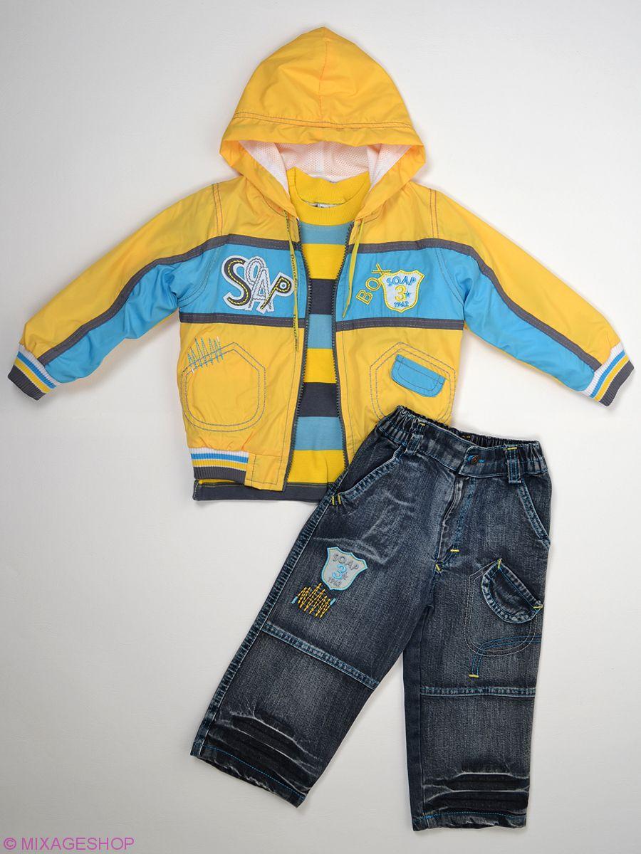 Красочный костюм из лонгслива в полоску, стильных джинс и ветровки