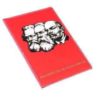 Обложка на паспорт Ум Честь Совесть