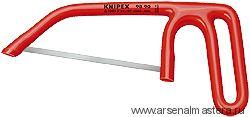 НОЖОВКА изолирующая PUK KNIPEX 98 90