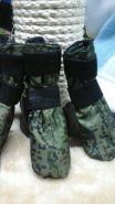 Обувь мягкая (зимняя) №6