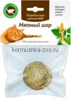 Деревенские лакомства «Мятный шар» для кошек