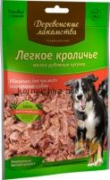 Деревенские лакомства легкое кроличье для собак (мелко рубленые кусочки) 30г