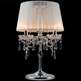 Настольная лампа 2045/3T хром/серебро