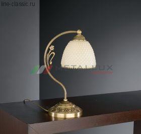 Настольная лампа RECCAGNI ANGELO Р 7005 Р