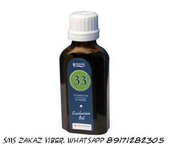 Эфирное масло 33 трав Вивасан