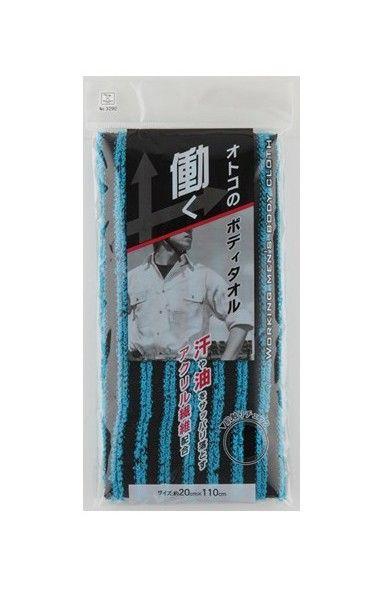 Японская мужская массажная мочалка для тела с акриловыми волокнами 20*110см Acrylic Fiber Washcloth KOKUBO