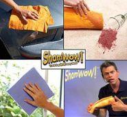 Супервпитывающие тряпки для уборки  ShamWow