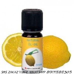 Эфирное масло Лимона Vivasan
