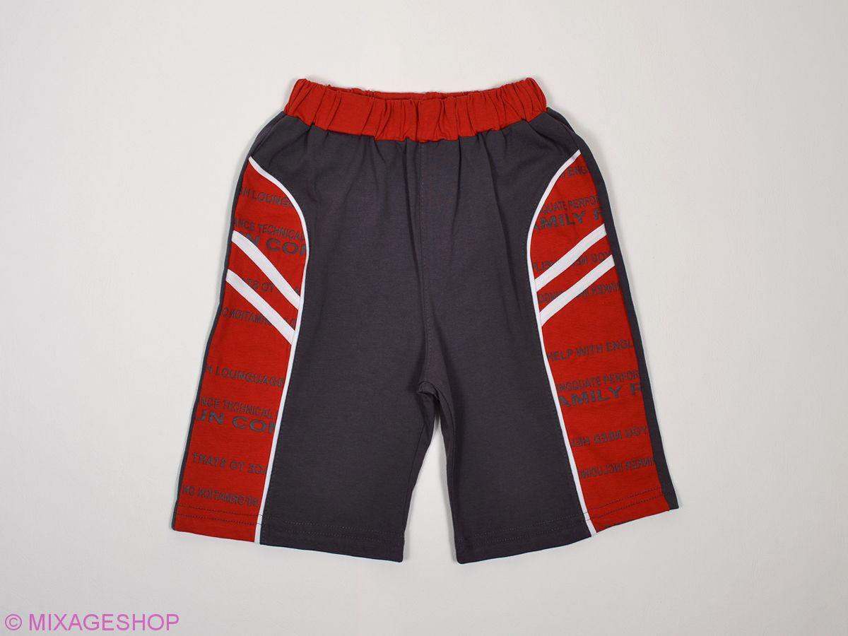 Трикотажные шорты без карманов с поясом на резинке