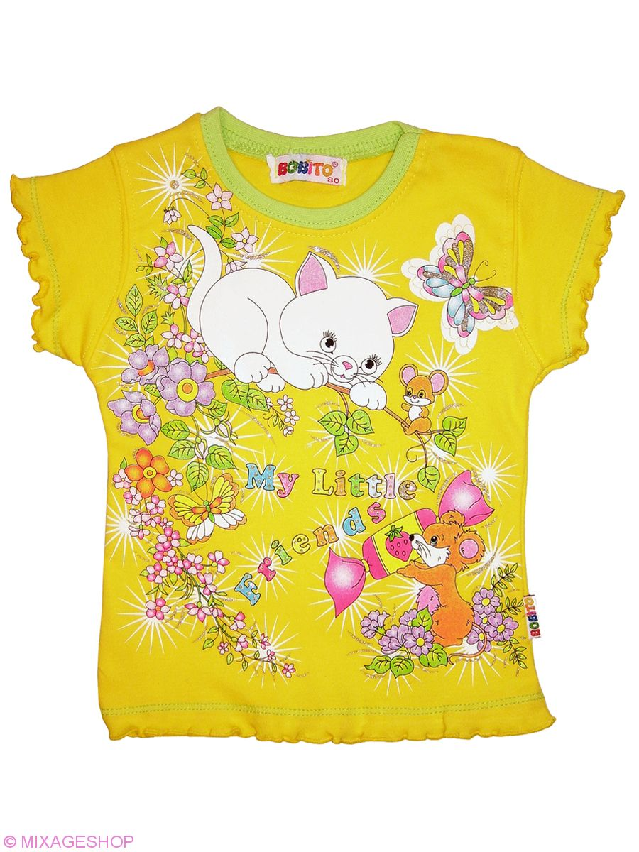 Трикотажная футболка яркого солнечного цвета