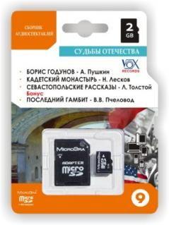 """Сборник аудиоспектаклей """"Судьбы Отечества"""" MicroSD 2GB + SD адаптер MicroEra"""