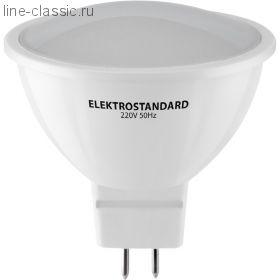 Лампы светодиодные 220V LED - JCDR SMD 5W G5.3 AC  120° 3300K