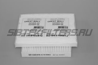 AC 04.8104412 OEM: GREAT WALL 8104400K12, GREAT WALL HOVER H3, H5