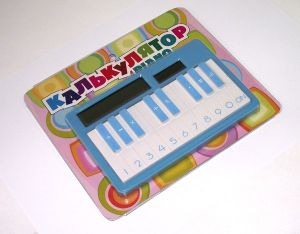 Калькулятор пианино (синий)