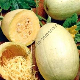 "Тыква сорт ""ОВОЩНОЕ СПАГЕТТИ"" (Vegetable Spaghetti)  23 семян"