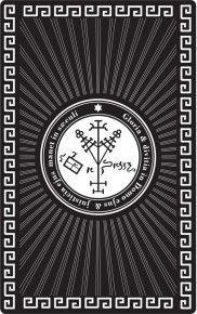 """Магическая карта """"Талисман процветания"""", 90х57 мм, сталь с покрытием"""