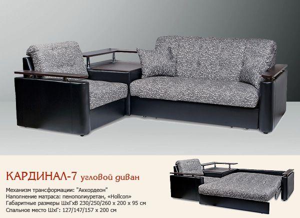 Кардинал-7 угловой диван