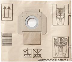 Фильтроэлементы (мешки-пылесборники), комплект FESTOOL из 5 шт. FIS-SRM 45 5X 493775