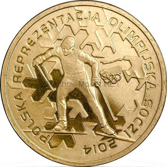 Польша. 2 злотых 2014 г. Польская олимпийская сборная в Сочи 2014