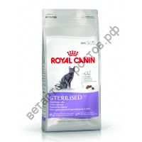 Royal Canin для кошек Sterilised