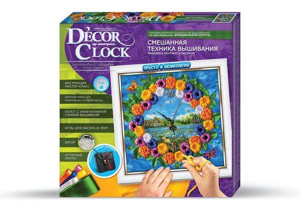 Decor Clock 4
