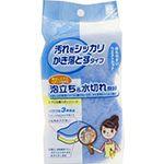 KOKUBO AERO SPONGE Воздушная Жесткая губка для ванной, 17,5*10,5 см (Япония)