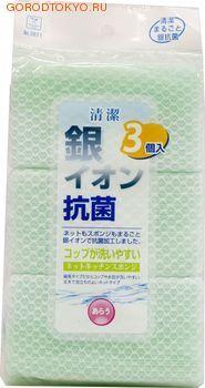 Японская антибактериальная кухонная губка с ионами серебра в сеточке 3шт KOKUBO