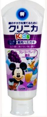 Lion Clinica Kid's Детская зубная паста укрепляющая 60 гр