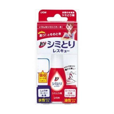 Японский пятновыводитель Топ-спасатель LION для срочного удаления загрязнений, 17 мл