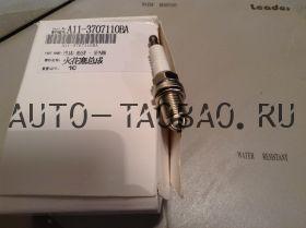 Свеча зажигания AMULET A11-3707110BA (завод)