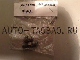 Колпачок маслосъемный 481H-1007020
