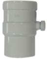 Вертикальный комплект для сбора конденсата KHG 71412281 ф80