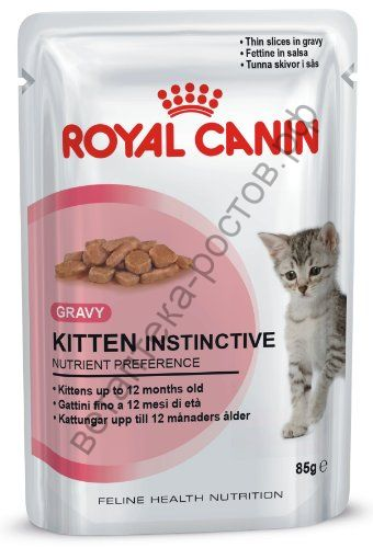 Royal Canin для котят Kitten Instinctive, пауч 85 гр. уп. 12 шт.