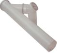 Дымоотв. комплект полипропиленовый для третьего-шестого котла диам. 200 мм, HT  7107164