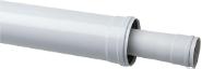 Коаксиальное удлинение полипропиленовое, диам. 110/160 мм, длина 500 мм, HT  KUG 71413371