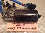 Мотор стеклоочистителя для РЕЙН