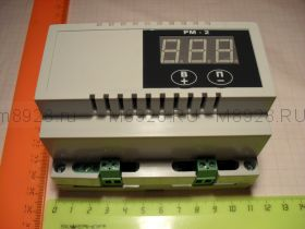 Регулятор мощности РМ-2 15А